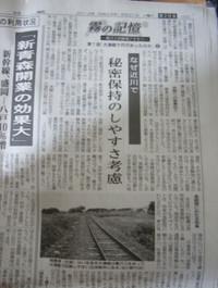 Touounippou20120821